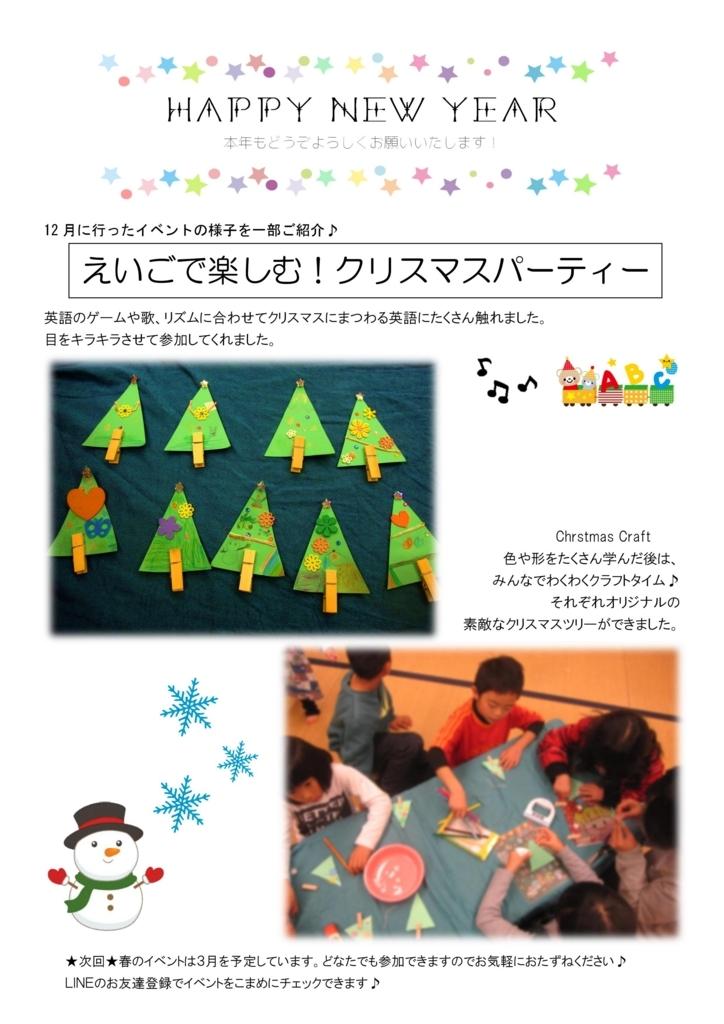 f:id:x_daikichi_x:20180117184327j:plain