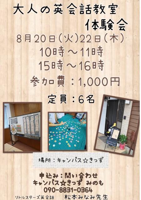 f:id:x_daikichi_x:20190724122241j:image