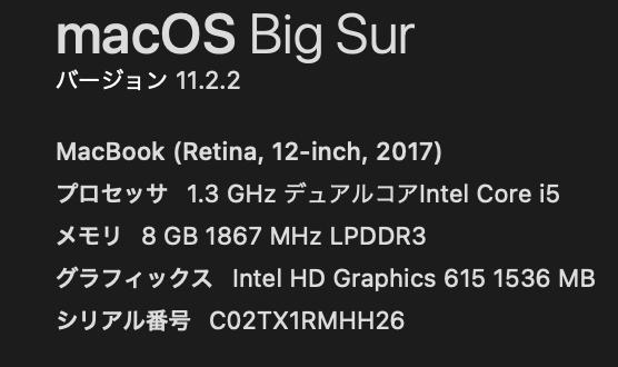 f:id:x_kazu:20210306234116p:plain