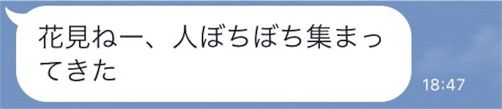 f:id:x_takada_1211:20180327210206j:image