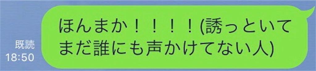 f:id:x_takada_1211:20180327210521j:image