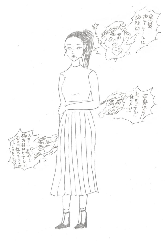 f:id:x_yama:20160924131645j:plain