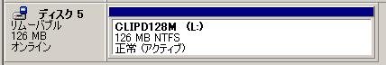 f:id:xabre:20050524005743:image