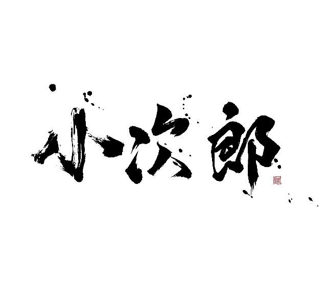f:id:xairyu:20190404091957j:image