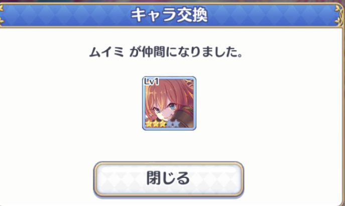f:id:xakamura:20190903010823p:plain