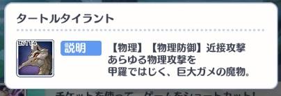 f:id:xakamura:20190905222902j:plain