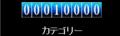 20111125203852
