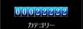 20120105000212