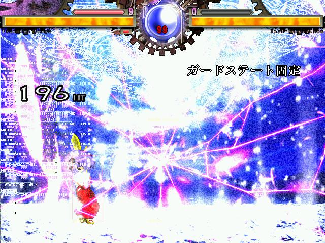 f:id:xboxaruhuraito:20120215023824j:image