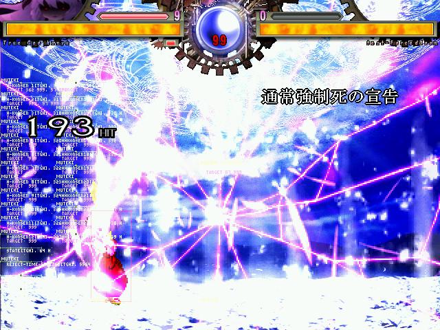 f:id:xboxaruhuraito:20120215023828j:image