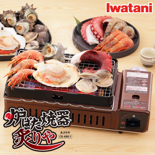 https://www.iwatani-i-collect.com/products/detail.php?product_id=13563