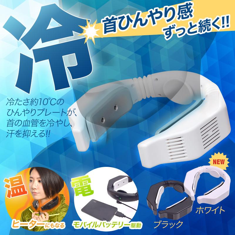 https://www.thanko.jp/shopdetail/000000003094/