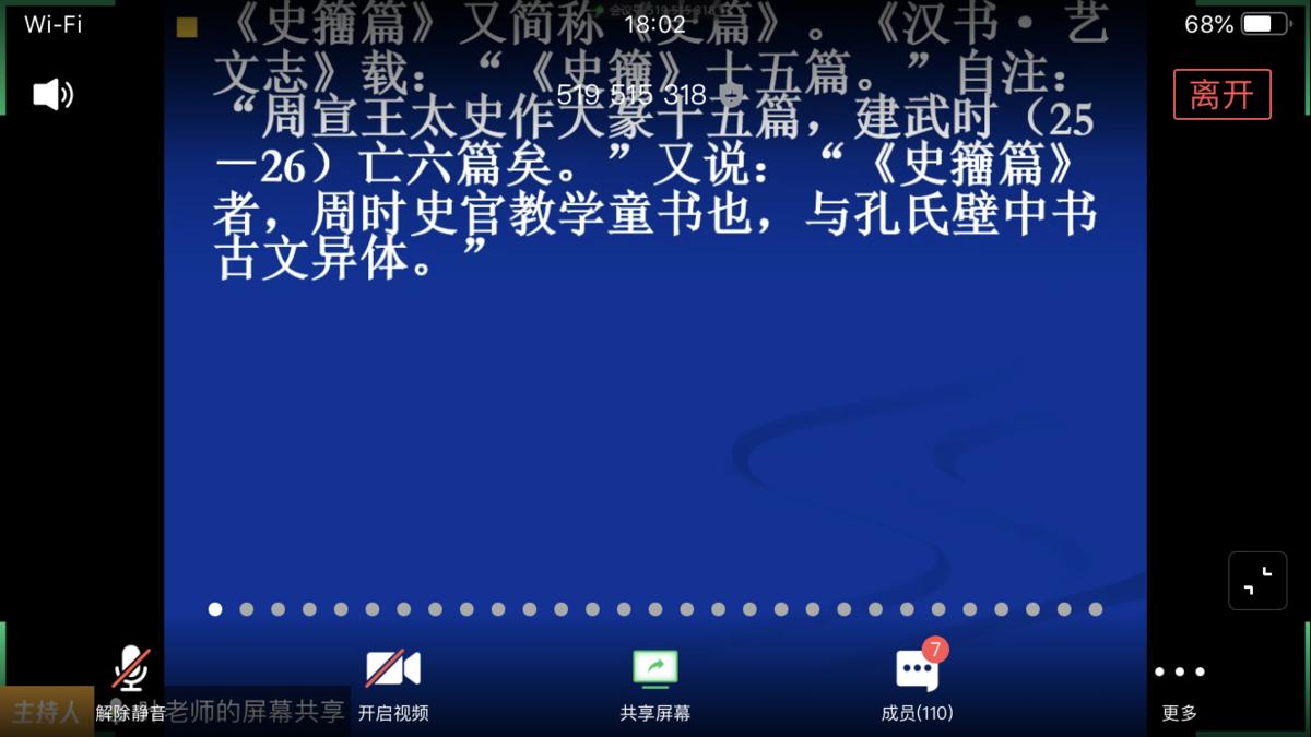 f:id:xccg:20200218171423p:plain