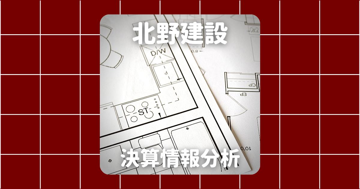 f:id:xchin:20211007152454p:plain