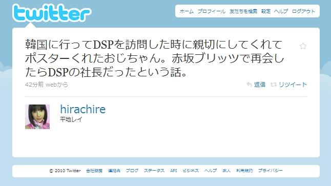 f:id:xcorp:20100314120118j:image:w480