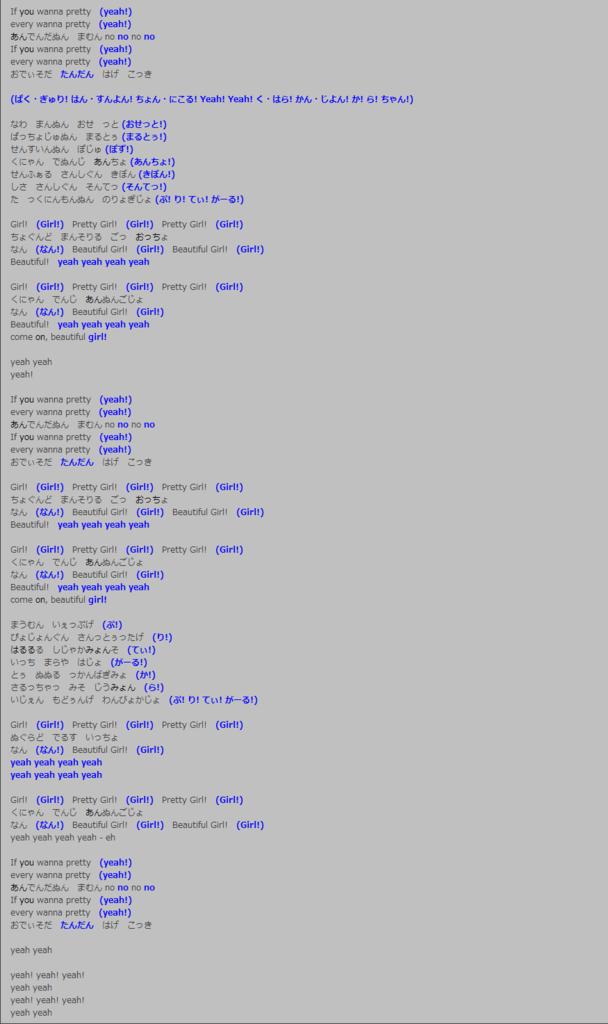 f:id:xcorp:20110302171206p:image:w875,h1473