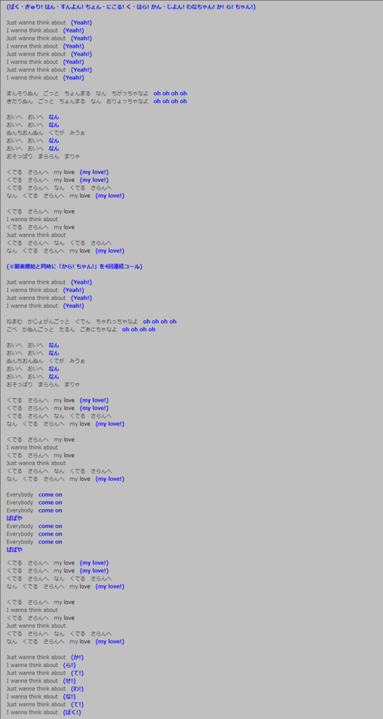 f:id:xcorp:20110302171208p:image:w875,h1645