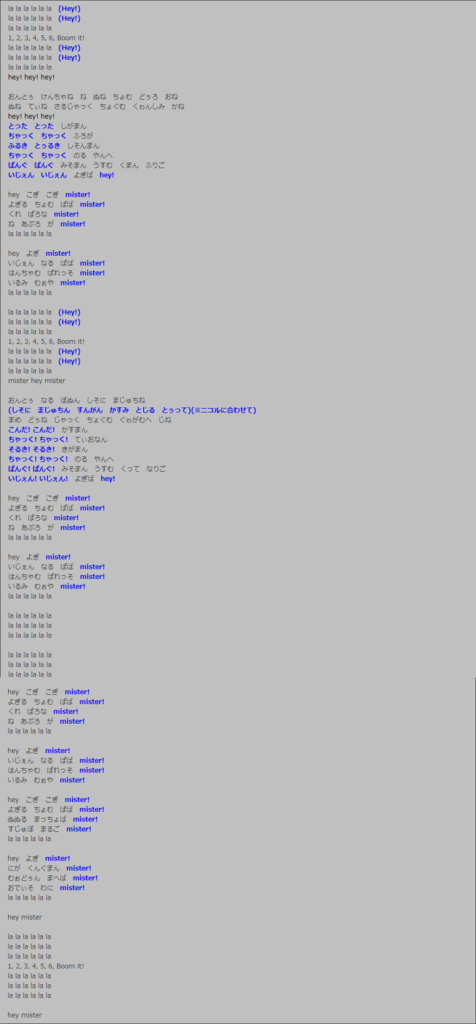 f:id:xcorp:20110302171209p:image:w875,h1882