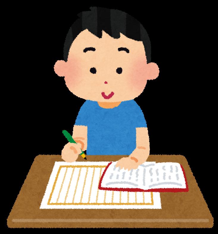f:id:xeducation:20161208210550p:plain