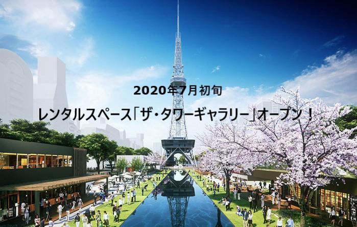 f:id:xenetTV:20200103012644j:plain