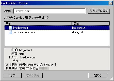f:id:xenoma:20081213023626p:image