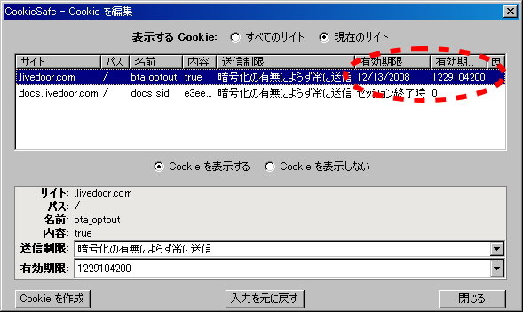f:id:xenoma:20081213023627p:image:w540