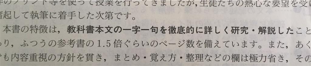f:id:xenon0201-yuki:20170530113127j:image