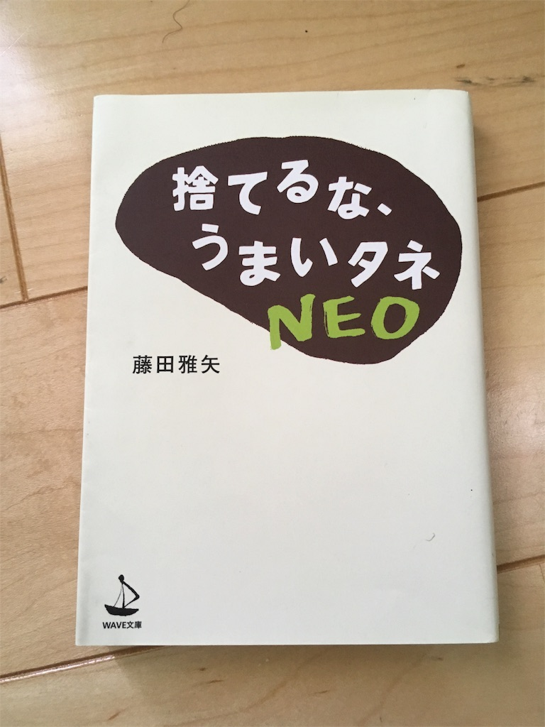 f:id:xenon0201-yuki:20170606112859j:image