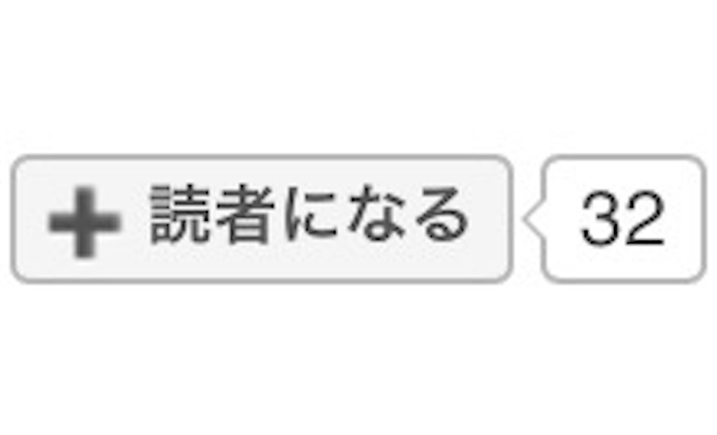 f:id:xenon0201-yuki:20170612001535j:image