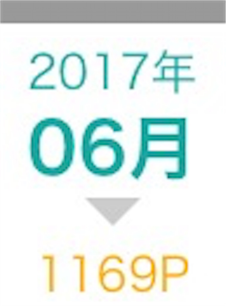 f:id:xenon0201-yuki:20170616015223j:image