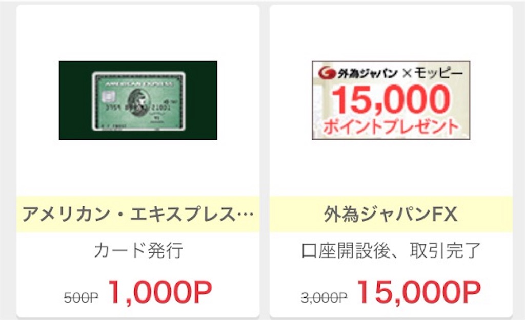 f:id:xenon0201-yuki:20170616095717j:image