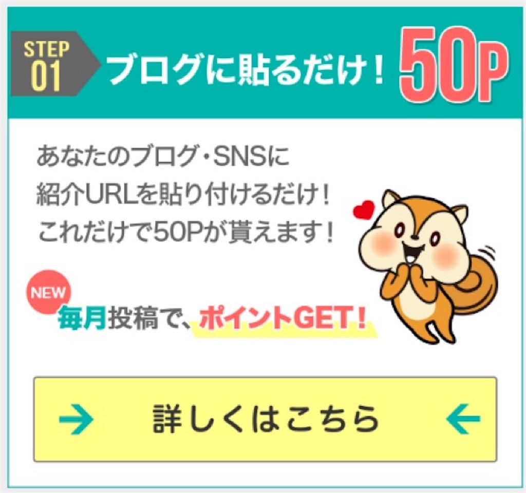 f:id:xenon0201-yuki:20170616104121j:image