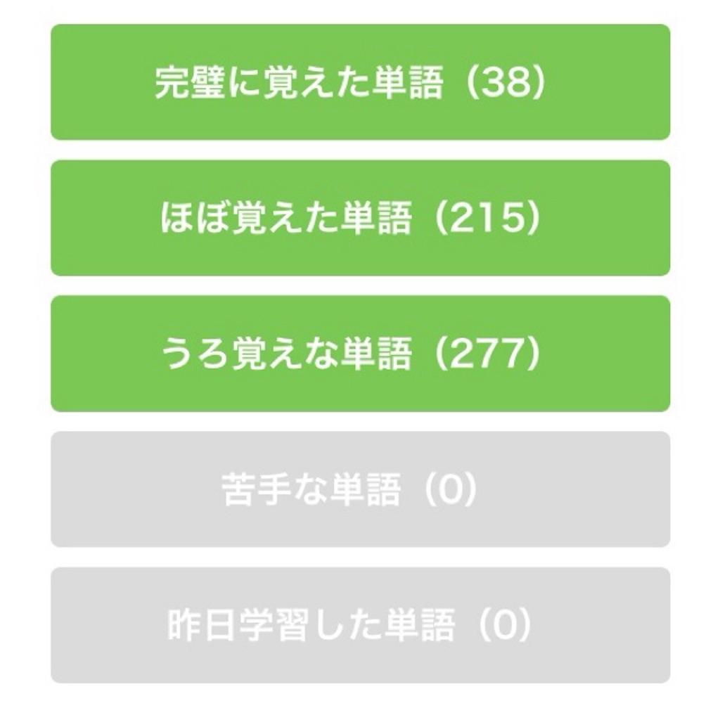 f:id:xenon0201-yuki:20170617132508j:image
