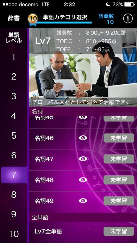 f:id:xenon0201-yuki:20170818013922p:image