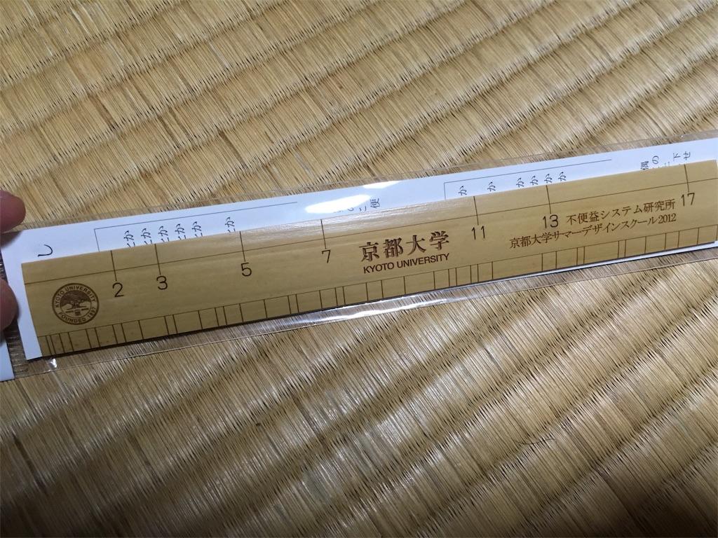 f:id:xenon0201-yuki:20170825200455j:image