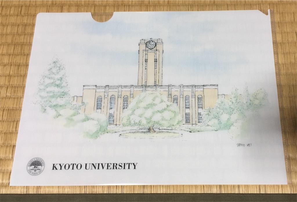 f:id:xenon0201-yuki:20170825200726j:image
