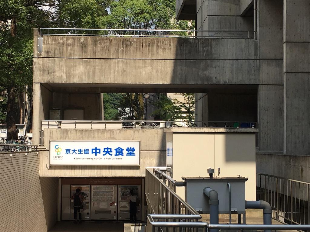 f:id:xenon0201-yuki:20170826015604j:image