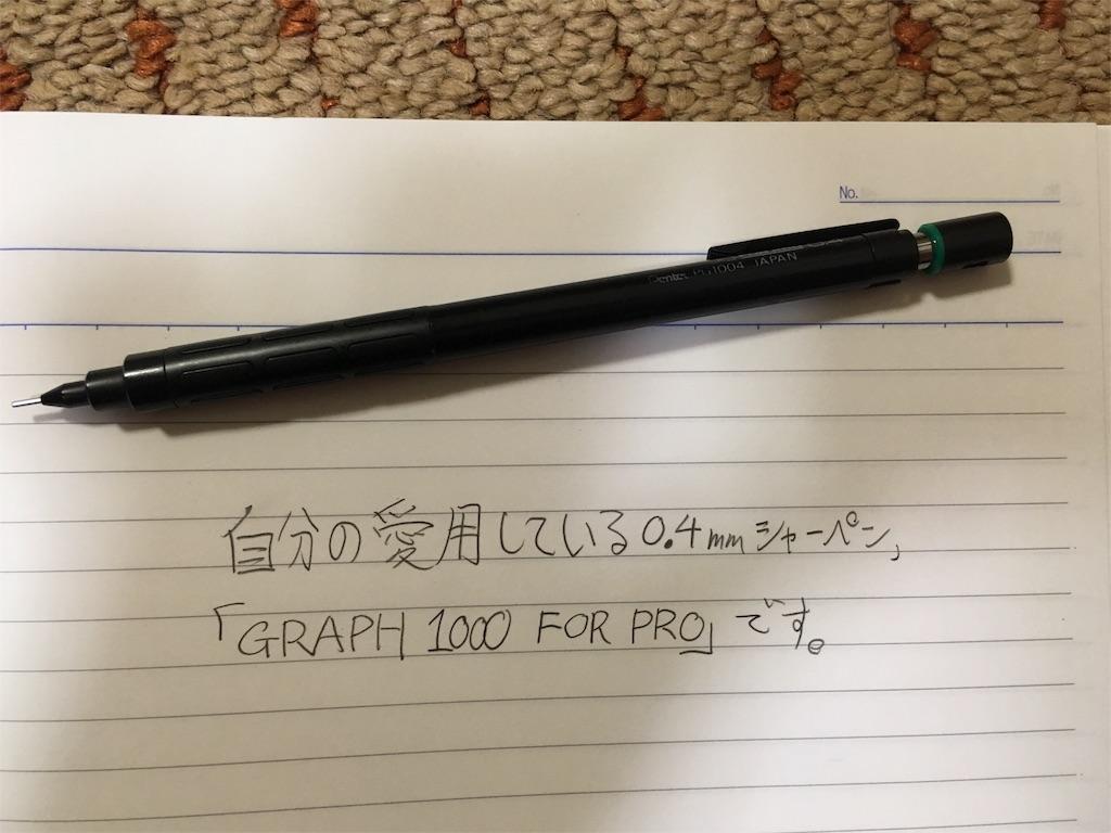 f:id:xenon0201-yuki:20170831224308j:image
