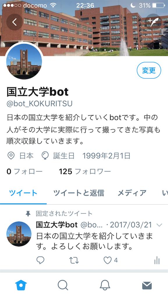 f:id:xenon0201-yuki:20170909224415p:image
