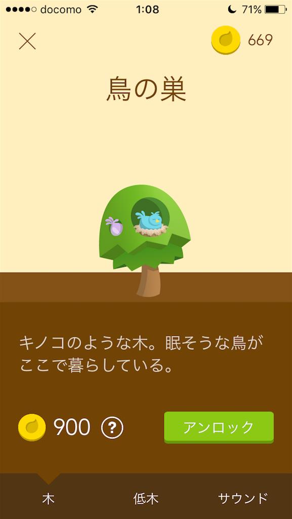 f:id:xenon0201-yuki:20171013212745p:image