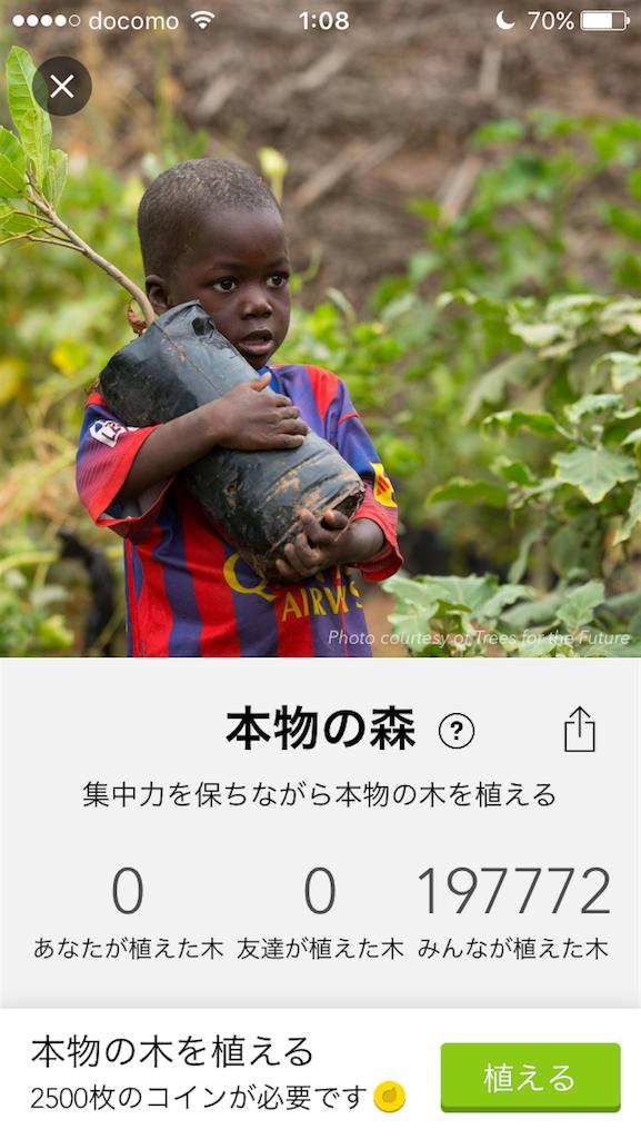 f:id:xenon0201-yuki:20171013213336p:image