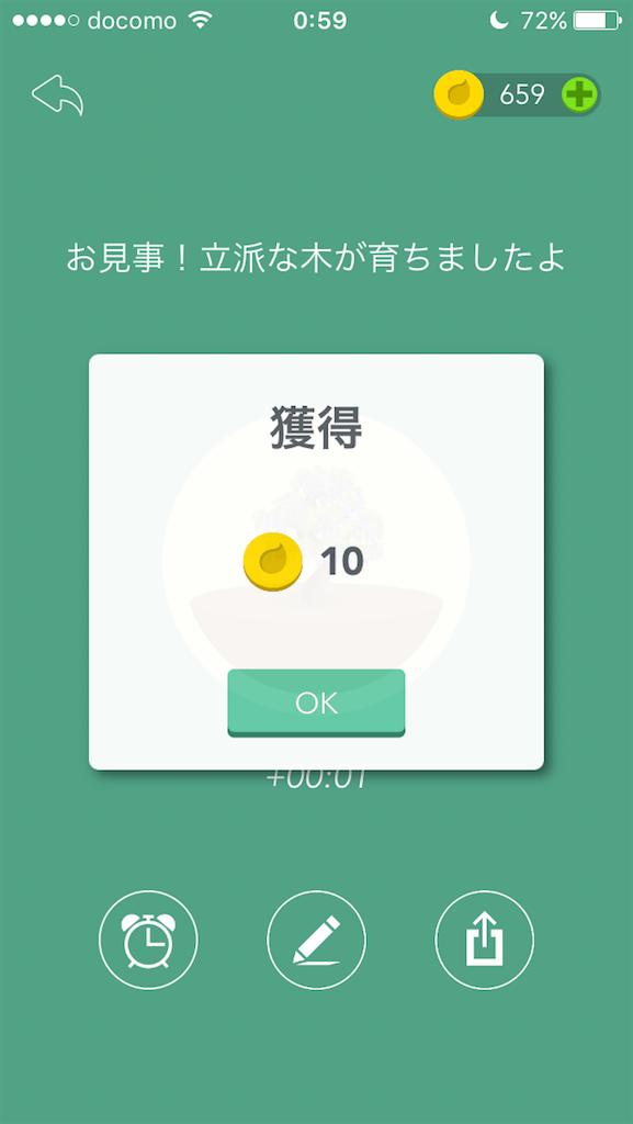 f:id:xenon0201-yuki:20171013213721p:image