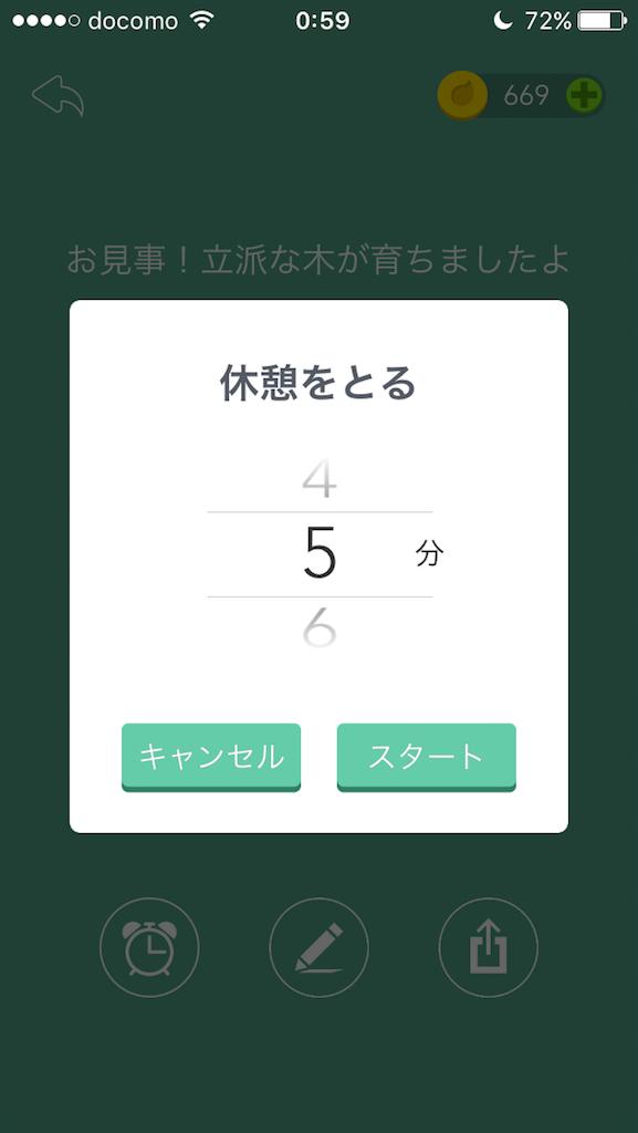 f:id:xenon0201-yuki:20171013213751p:image