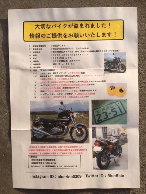 f:id:xessmotor:20191212075331j:plain