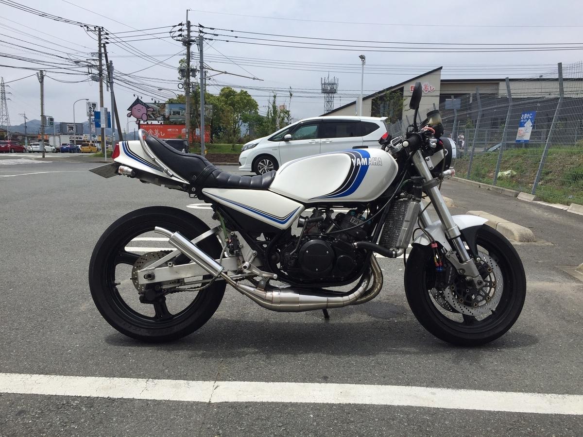 f:id:xessmotor:20200527075457j:plain