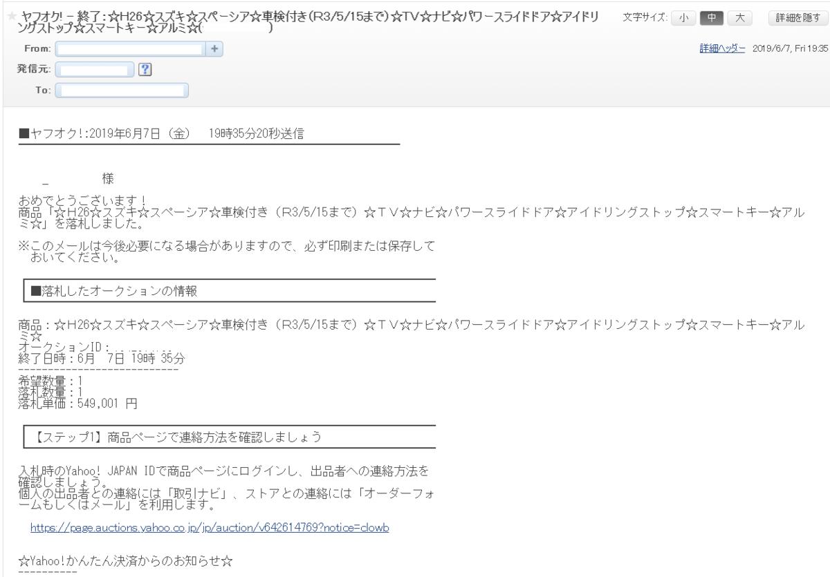 f:id:xfknq:20200218121026p:plain
