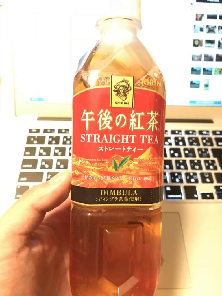 f:id:xfuyuki:20180520073340j:plain