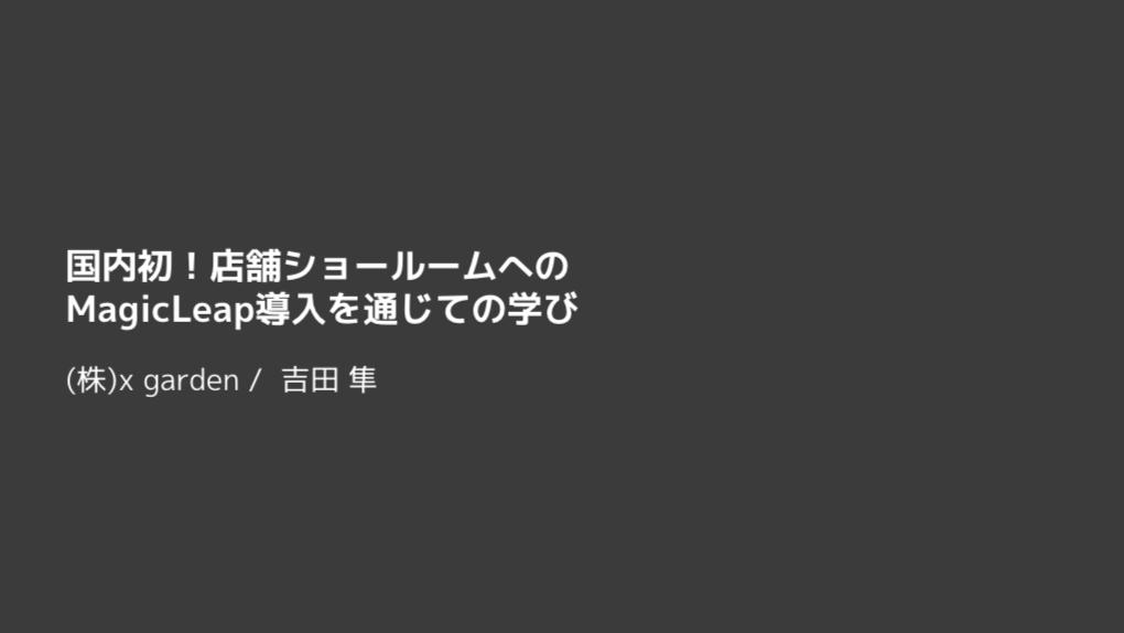 f:id:xgarde-creation:20210527173929p:plain