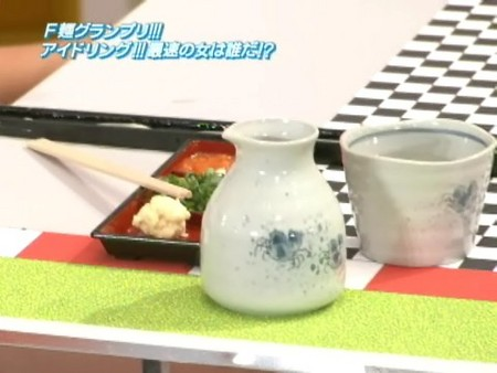 #210 F麺グランプリ!!!