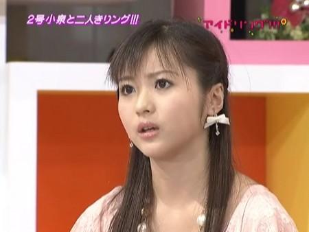 #235 二人きりング!!! #8 2号小泉瑠美